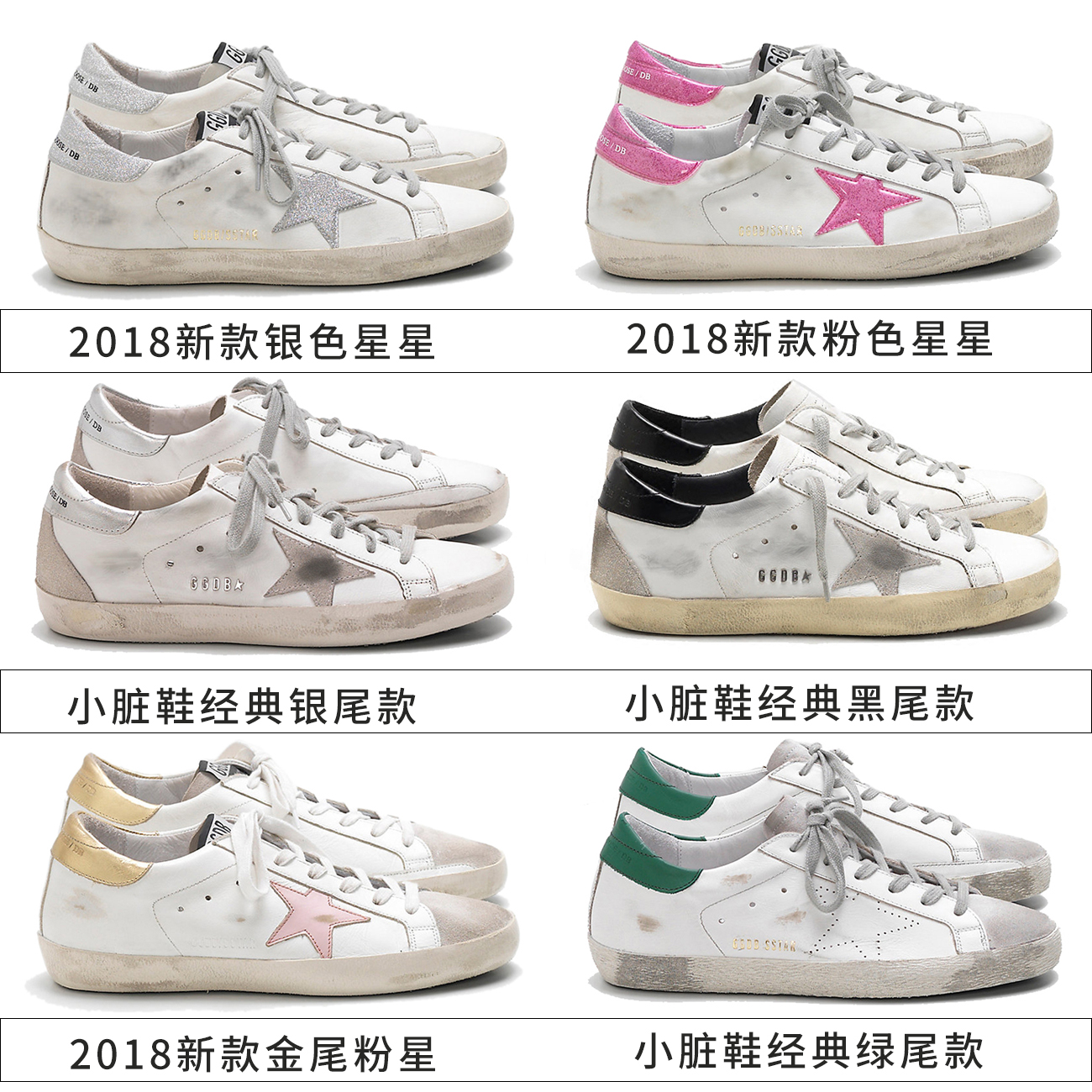275eeda4d1e USD 330.18  South Korea s new star small dirty shoes female leather ...