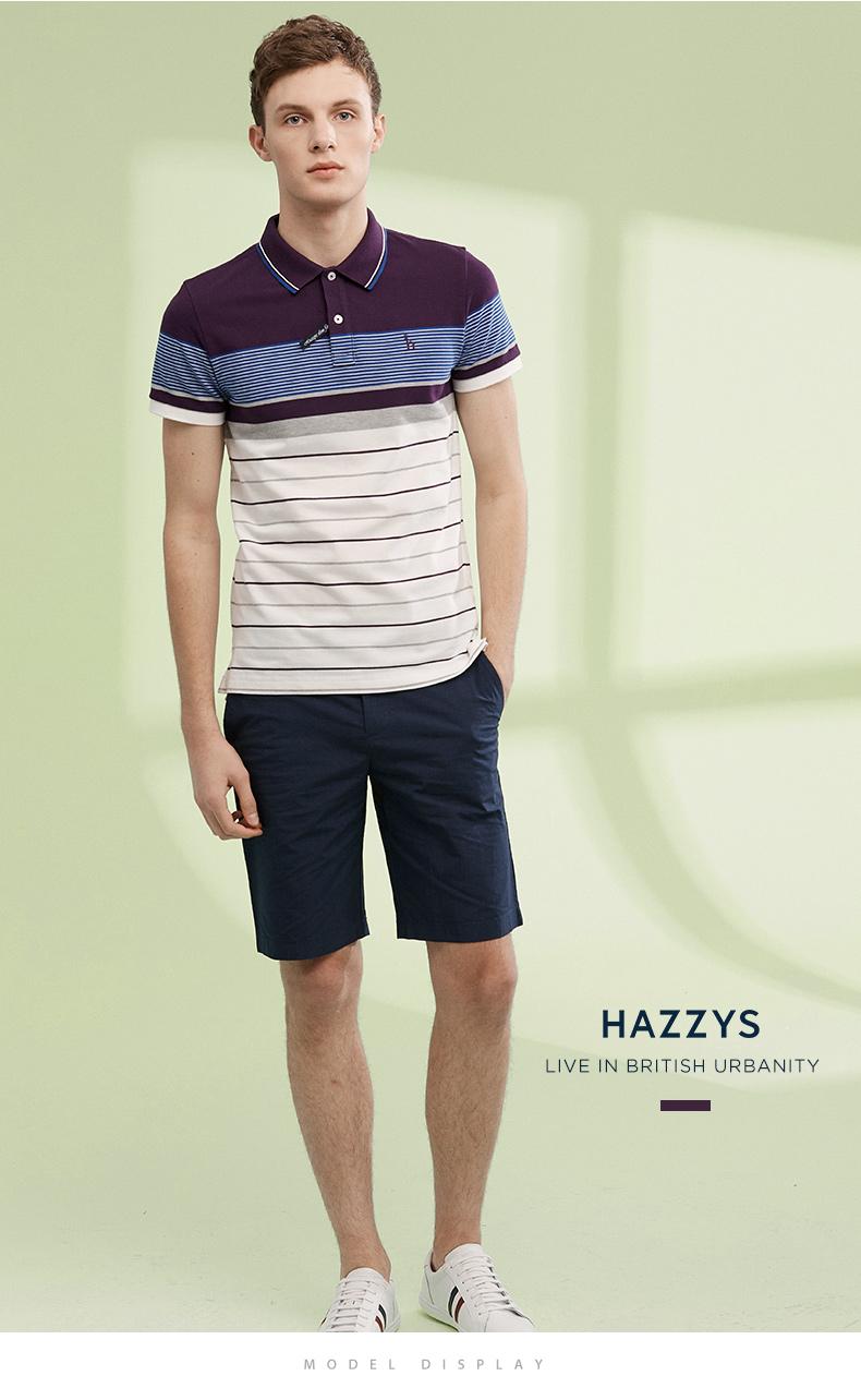 LG时装旗下中高端品牌 Hazzys 哈吉斯 男商务休闲Polo衫 图4