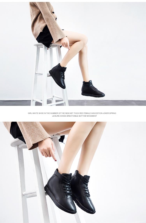 黑色内增高女休閒鞋平底平跟软底魔术贴高腰鞋韩版白搭增高加绒鞋详细照片