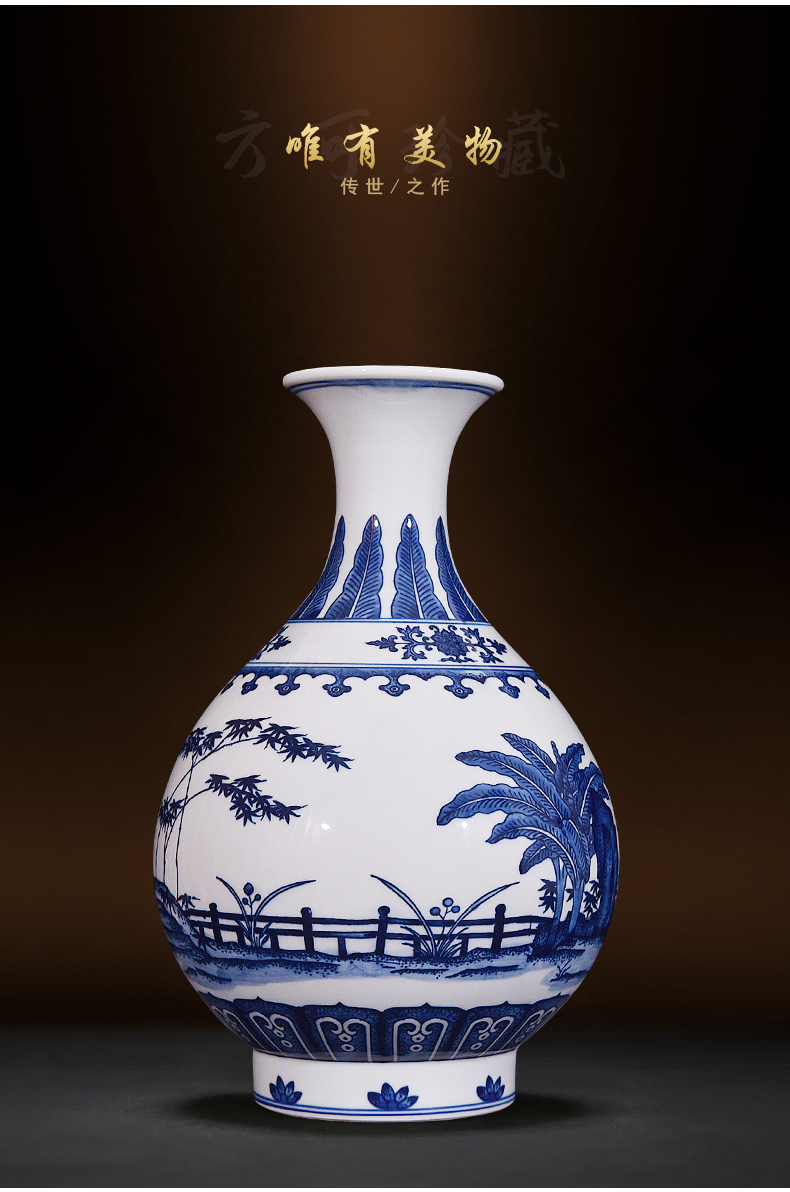 Jingdezhen blue and white porcelain antique hand - made vases, flower furnishing articles study the sitting room porch desk of Chinese style household decorations