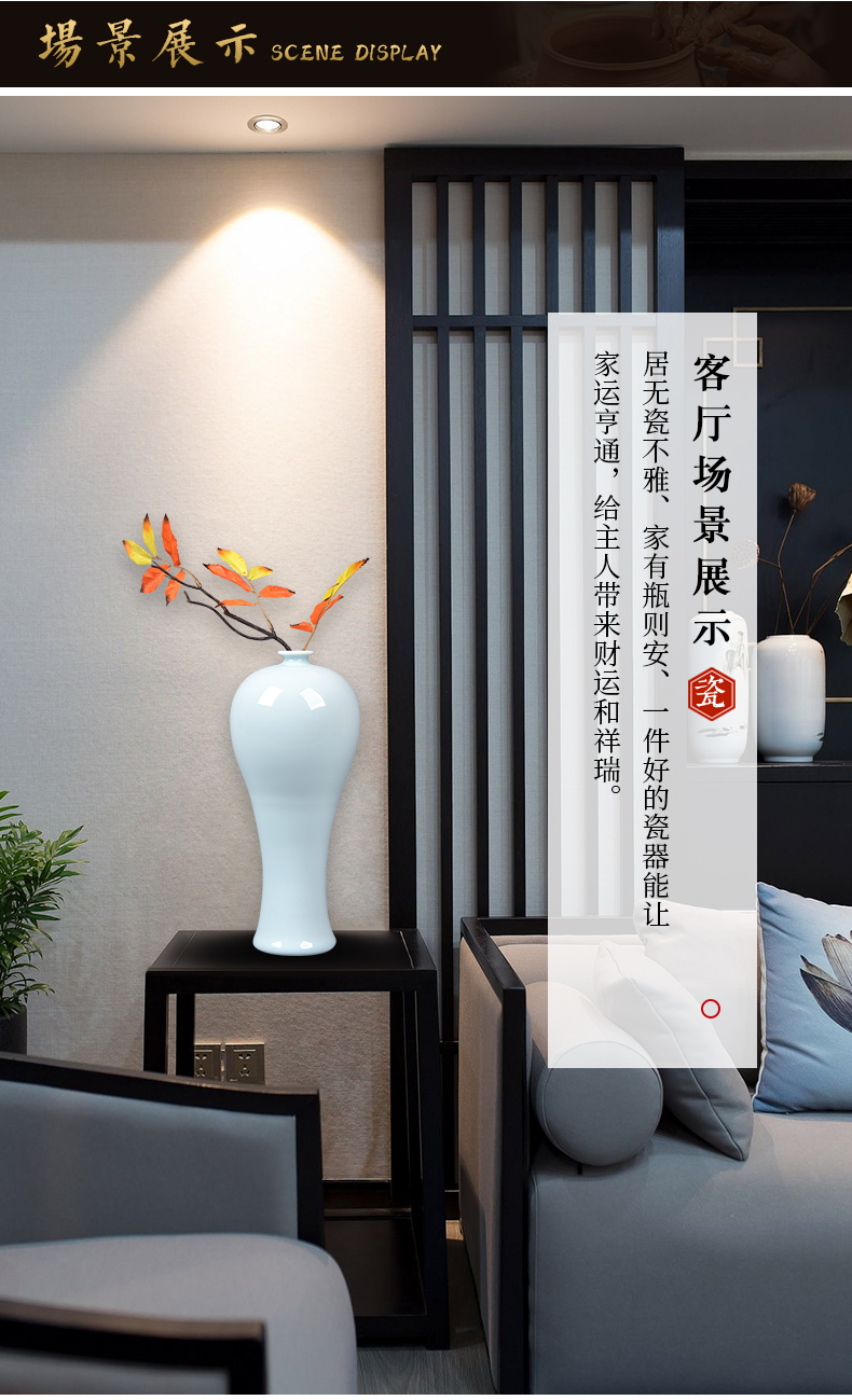 Jingdezhen ceramic vases, flower arranging furnishing articles color glaze porcelain sitting room bedroom to decorate the study of Chinese style household furnishing articles