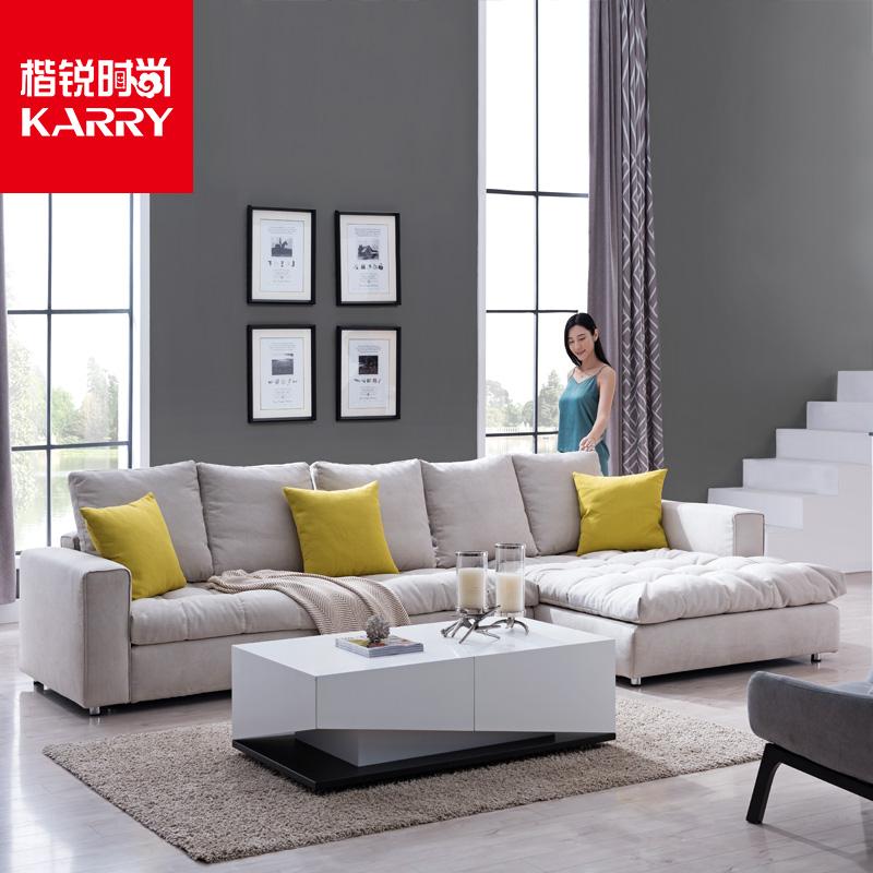 楷銳北歐羽絨沙發簡約現代布藝沙發輕奢小戶型轉角客廳組合定制
