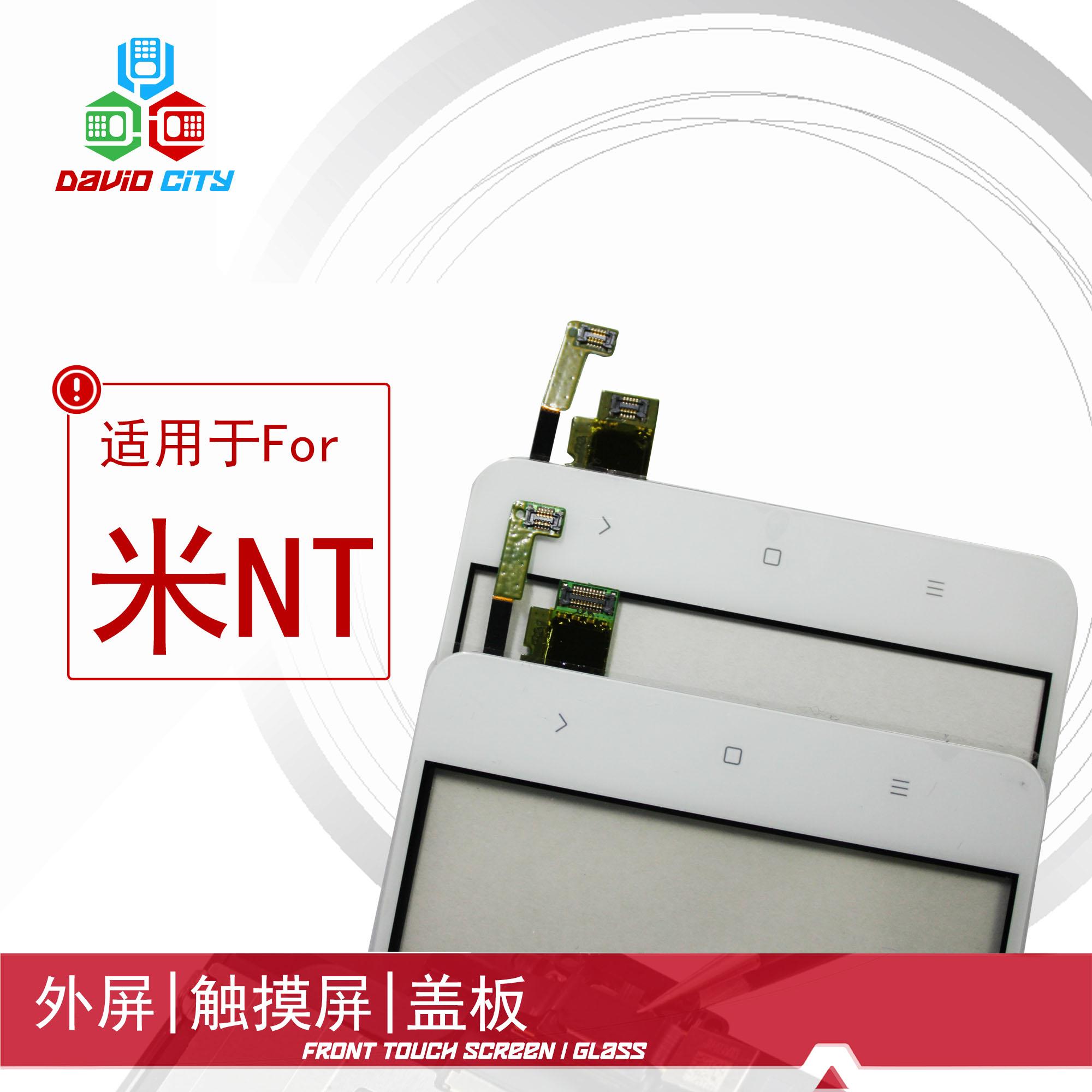 大卫小米适用一体note手机显示屏miNOTE液晶触摸内外屏总成屏幕