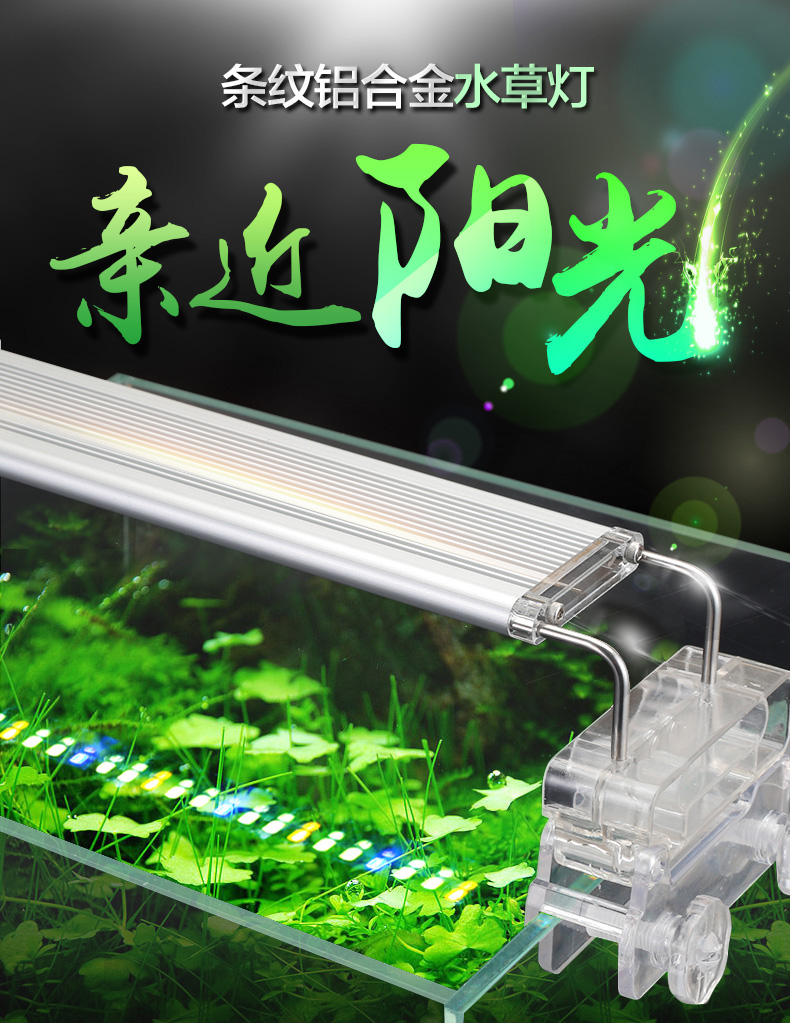 led lighting light spectrum lens crystal reef dimmable growing fish for view coral with tank full aquarium ledgle