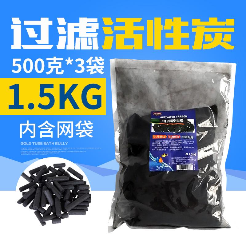 Колончатый активированный уголь 3 кг