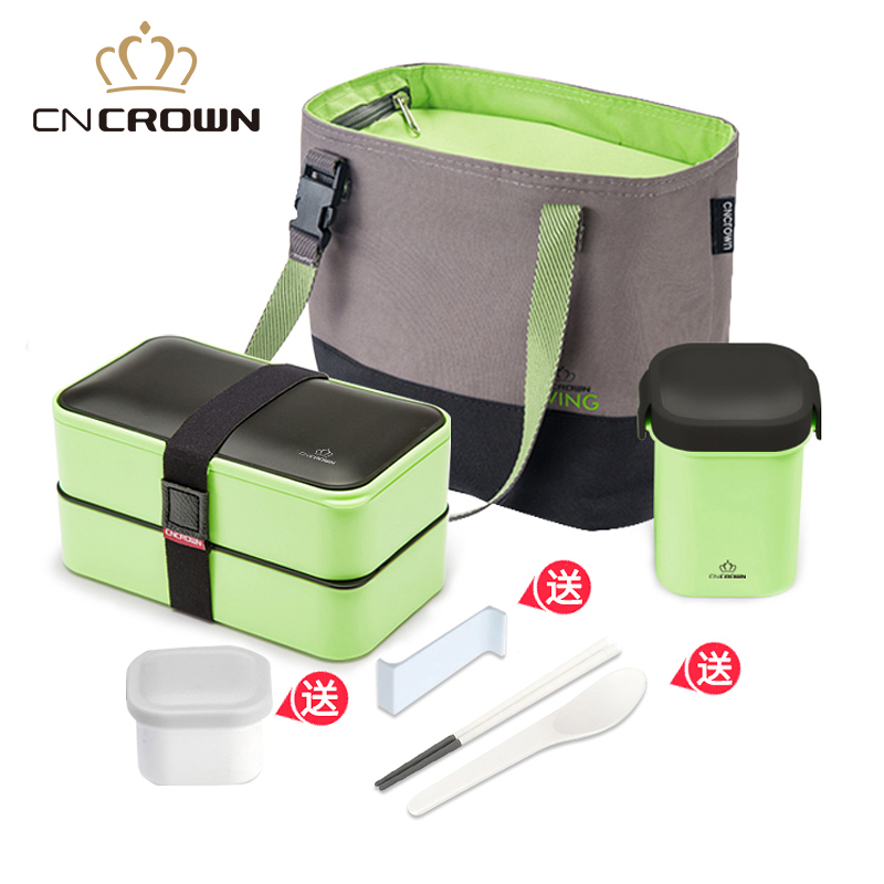 Green fruit green + soup cup + insulation package + send sauce box + send tableware