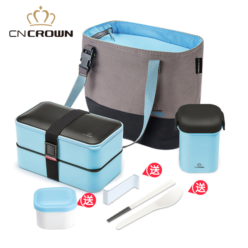 Shallow blue + soup cup + insulation package + send sauce box + send tableware