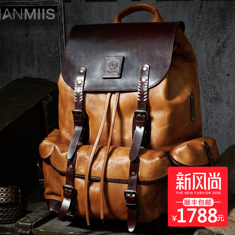 Pepper Salt Head Head Skin 2019 New Large-capacity Shoulder Bag Travel Bag Bag Full Leather Men's Backpack Bag
