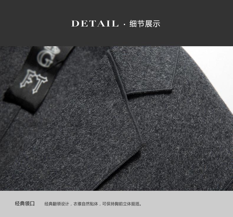 Umber mỏng đôi phải đối mặt với áo khoác trong phần dài của kinh doanh mỏng phù hợp với cổ áo len áo len lông