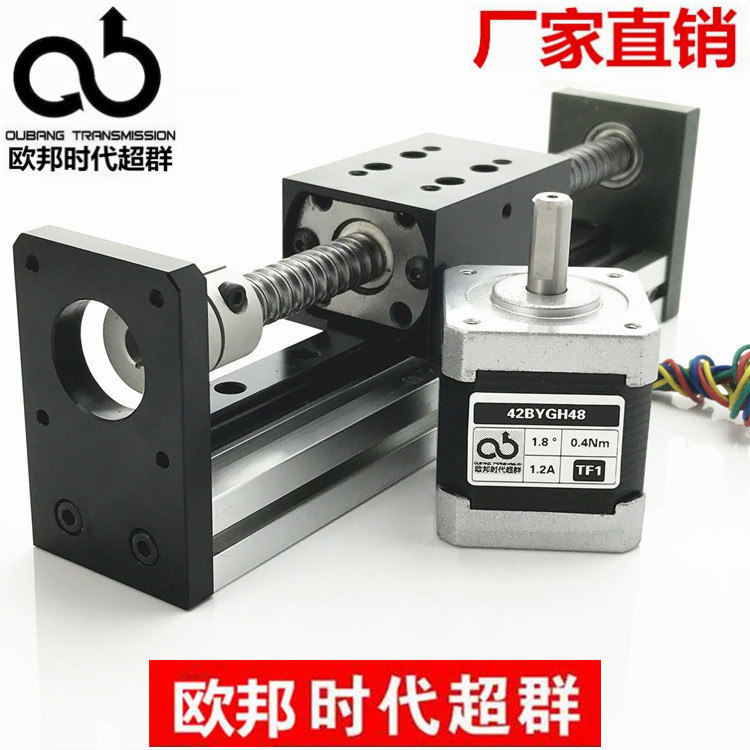 57 42 stepper motor single axis rail ball linear guide slide 1204 screw