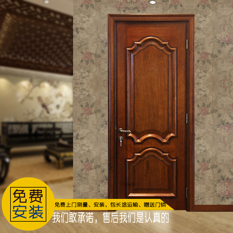 Original Factory Genuine A * Special Hot Sale * Indoor Door Suit Door Solid  Wood Door Bedroom Concierge Room Door Paint ...