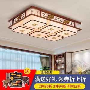 新中式吸顶灯具实木LED变光布艺中国风古典大气卧室餐厅客厅灯具