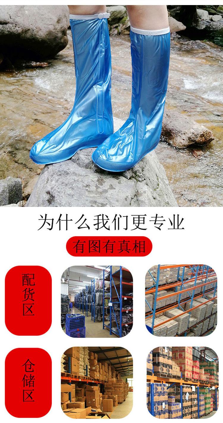 雨鞋套防水防滑加厚耐磨底男女鞋套儿童下雨雨天防雨雨靴脚套带底详细照片
