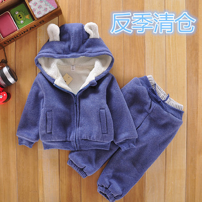 Children's clothing fall and winter models boys and girls padded cotton suits warm lambskin coat infant children's sportswear