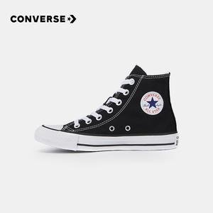 【匡威】1970s儿童帆布鞋