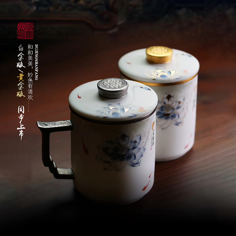 Watanabe mountain room amniotic fat jade white porcelain office cup with cover filter ceramic tea cup tea separate Jingdezhen water cup