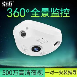 360度全景摄像头无线wifi家用手机高清套装店铺监控器探头室内VR