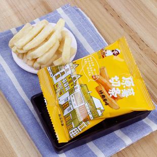 【三份更划算】美式薯条零食大礼包