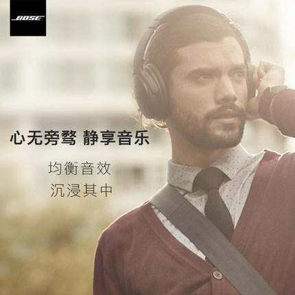 BOSE QUIETCOMFORT35 Ⅱ QC35II 无线降噪蓝牙耳机