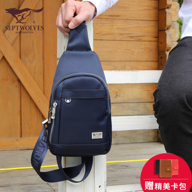 87eab926f491 Seven wolves chest bag male messenger bag sports shoulder bag casual men s  bag Korean youth canvas