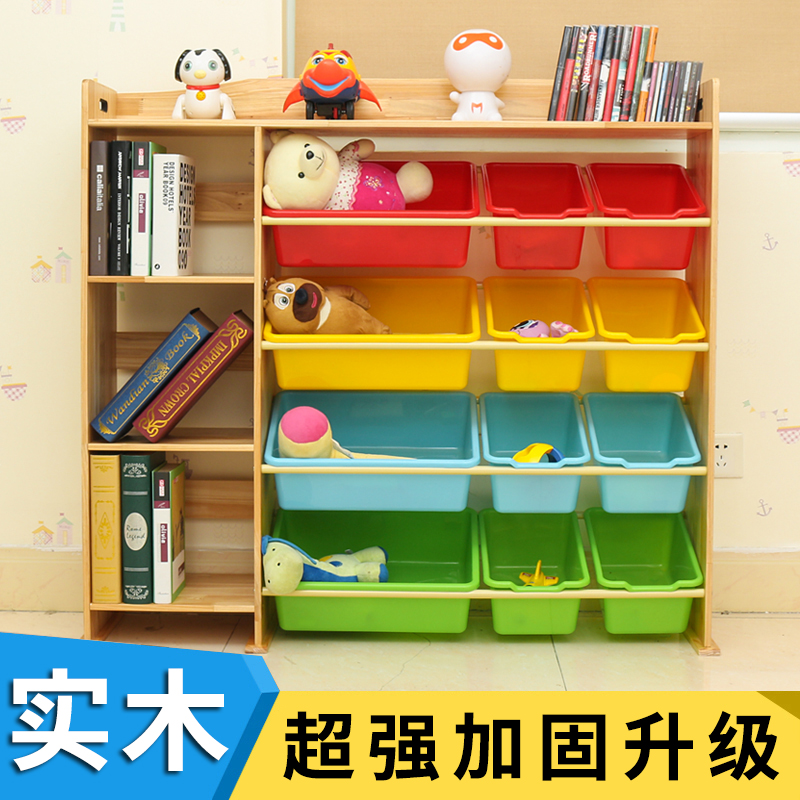 Superieur Solid Wood Baby Childrenu0027s Toy Storage Rack Storage Cabinet Kindergarten  Bookshelf Toy Rack Finishing Rack Oversized