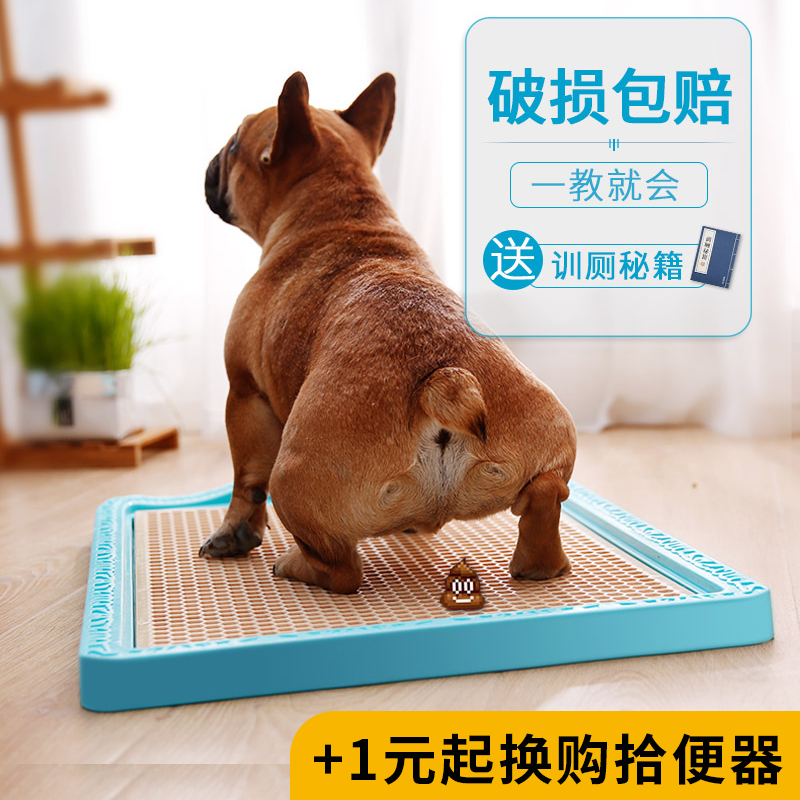 Teddy dog ​​toilet large small dog feces large bowl basin will automatically pull artifact flush Pet Supplies