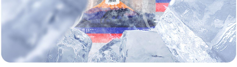 【大希地】脆皮火山石纯肉烤肠10根