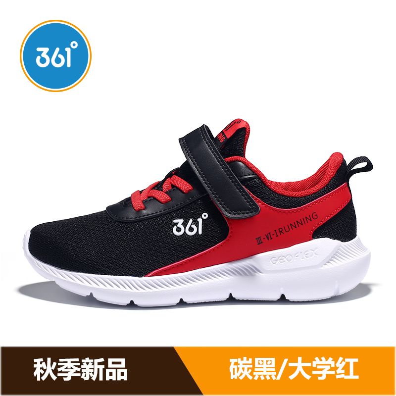 CARBON BLACK / UNIVERSITY RED 510