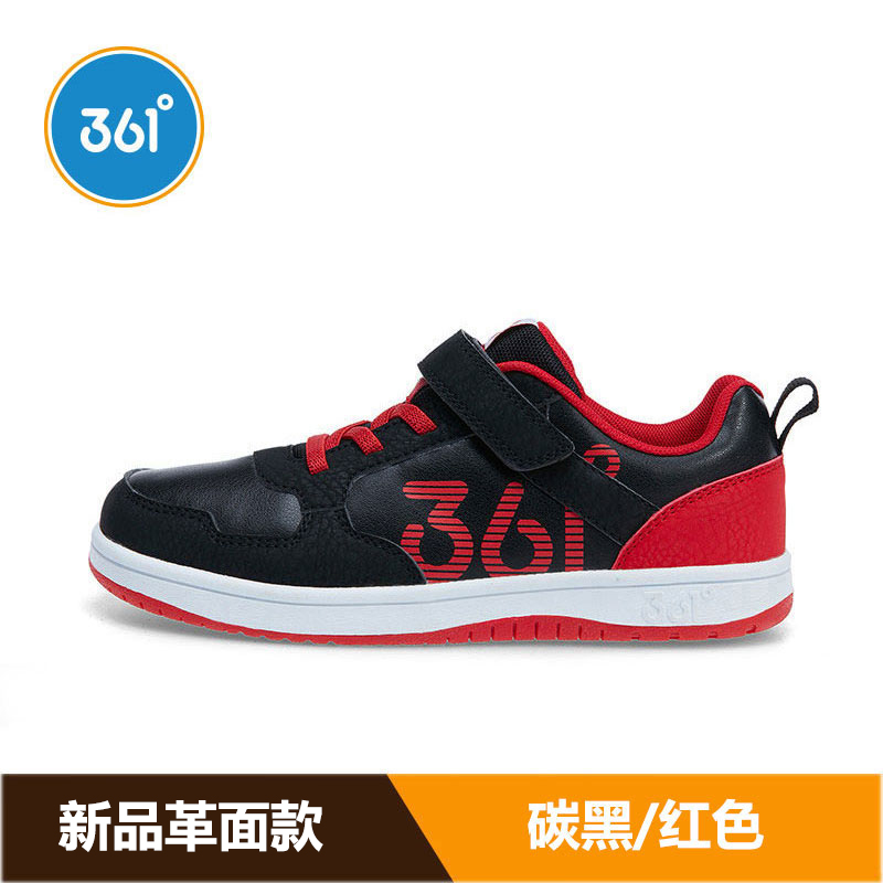 CARBON BLACK / RED 702