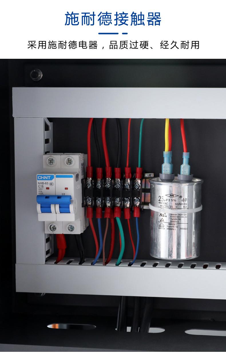 工业冷水机1HP风冷式冷水机1匹  风冷式冷水机  第8张