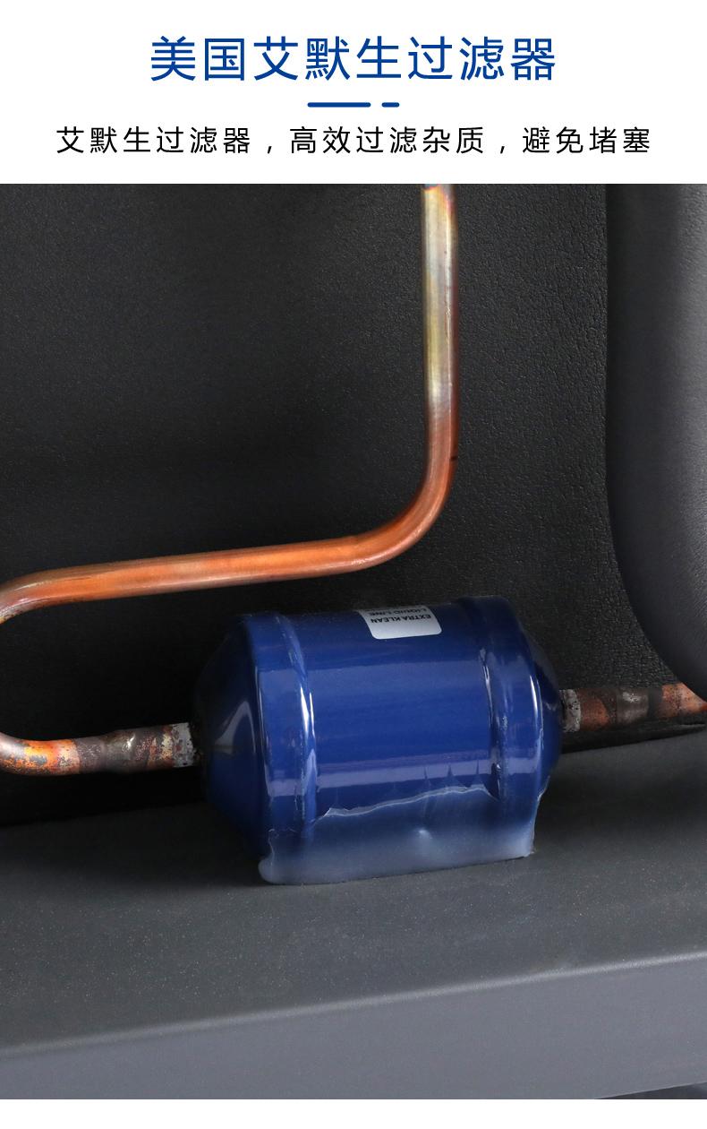 工业冷水机1HP风冷式冷水机1匹  风冷式冷水机  第14张