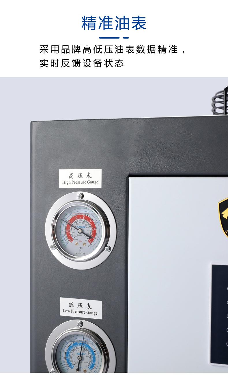 工业冷水机1HP风冷式冷水机1匹  风冷式冷水机  第7张