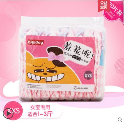 Red Geese Xxs - Recommended Weight 1-3 Kg