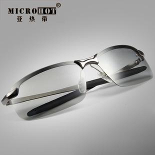 日夜两用偏光变色男士墨镜夜视眼镜