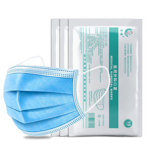 [30 off the shelf] surgical masks