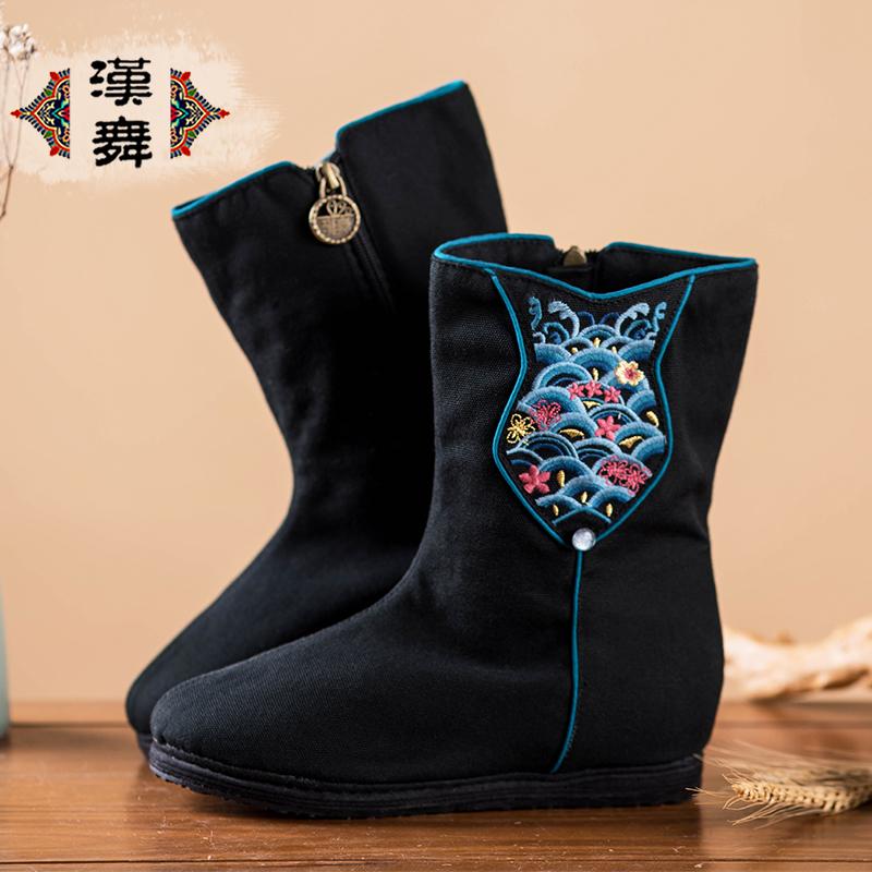 汉舞布鞋中国风短靴民族风短靴单靴复古千层底靴内增高女靴鱼香