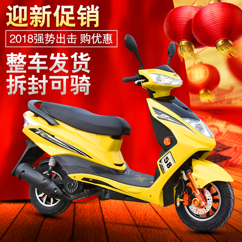 Fast Eagle section 125 pedal motorcycle fuel moped 125 women's motorcycle  country four electric spray can be on the card