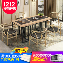 Tea tables and chairs combination tea Table Tea table new Chinese natural stone Kung Fu coffee table