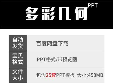 简约ppt模板简洁纯色多彩幻灯片