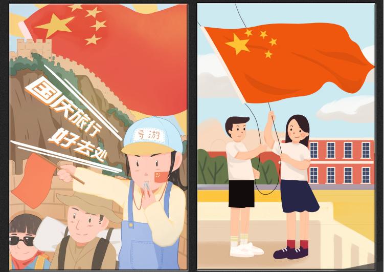 祖国70周年手绘海报PSD设计素材