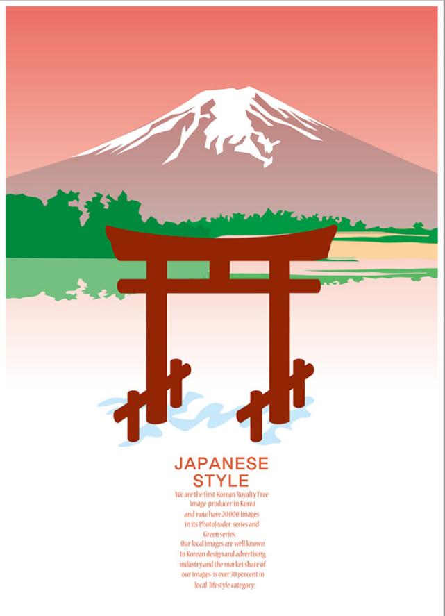 传统文化海报背景矢量ai素材