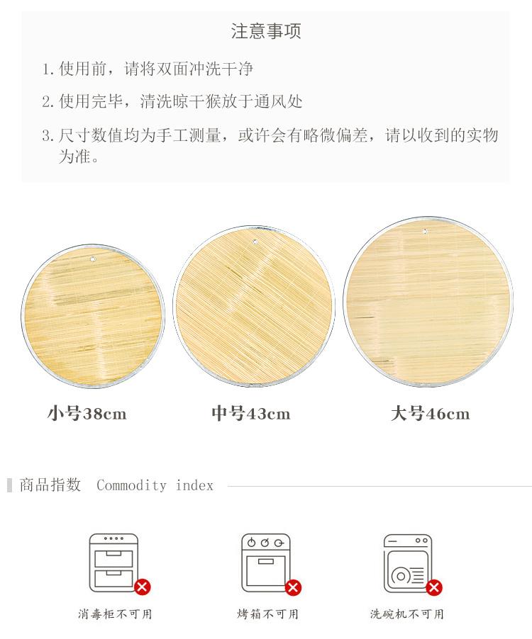 天然竹製盖帘水饺帘家用圆形水饺盘託盘加厚包边水饺垫包水饺餐垫详细照片