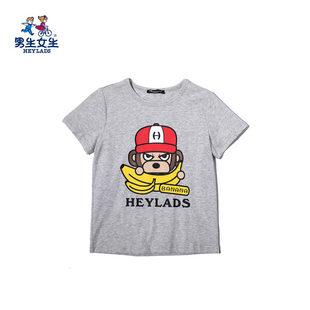 HEYLADS男生女生夏季儿童短袖T恤