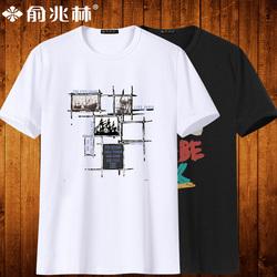 100%棉:俞兆林 男士印花短袖T恤 19.9元包邮(29.9-10元券)