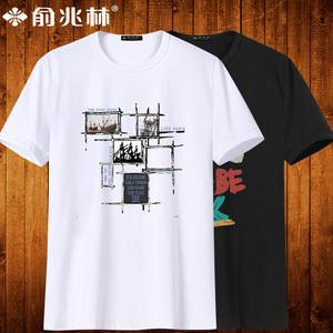 100%純棉【俞兆林】男士短袖T恤