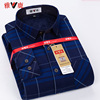 Yalu autumn and winter plaid warm shirt men plus velvet thickening men's loose youth Slim middle sleeve shirt