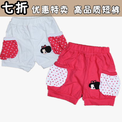 Confused doll children's clothing girls summer shorts sports children's pants summer new Korean version of the hot pants