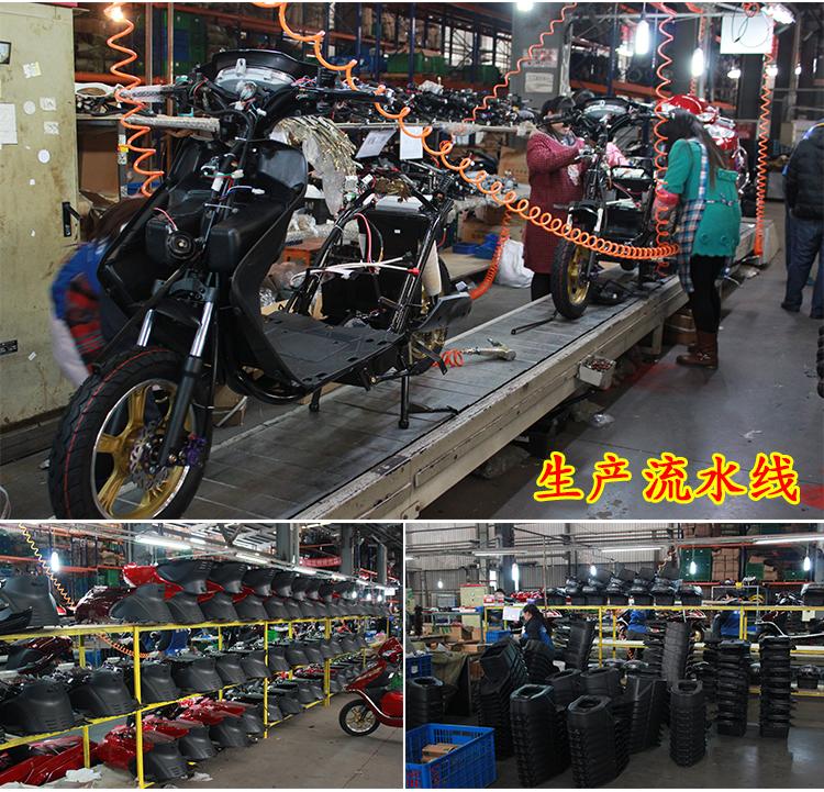 Vélo électrique - Ref 2386547 Image 23