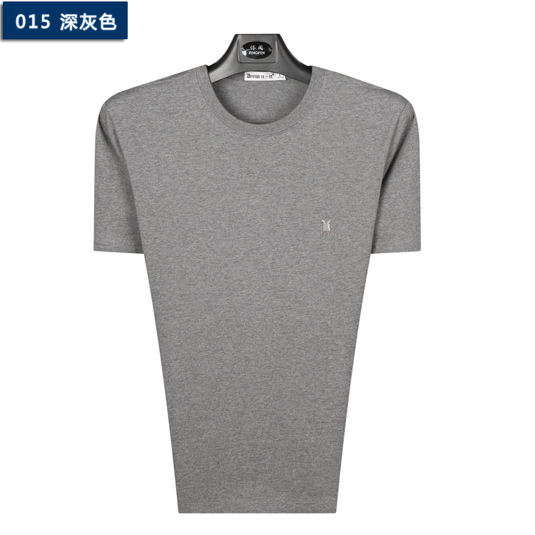 Người đàn ông trung niên của ngắn tay t-shirt vòng cổ phần mùa hè lỏng trung niên nam cotton áo sơ mi cha cha nạp áo thun pierre cardin