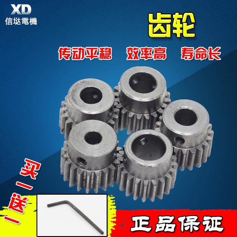 Двигатель передача 1 плесень 20 зуб 1M207 выдающийся тайвань зуб миниатюрный металлических колеса статья отверстие пони достигать монтаж отверстие 6 7 8